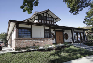 The Japanese American Museum in Japantown, San Jose  is phototgraphed on Oct. 15, 2010.  The museum will have a grand opening tomorrow. (Gary Reyes /Mercury News)